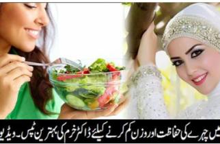 beauty in ramadan
