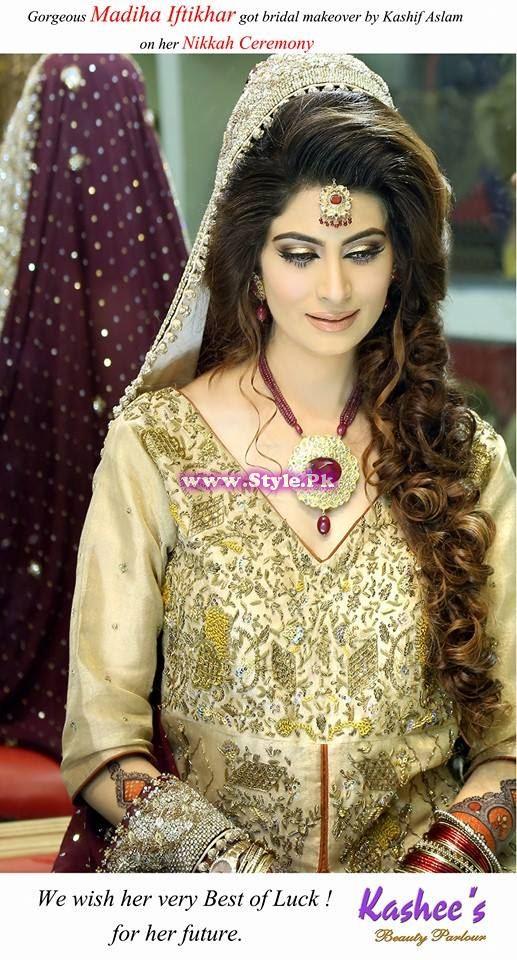 madiha iftikhar - photo #4