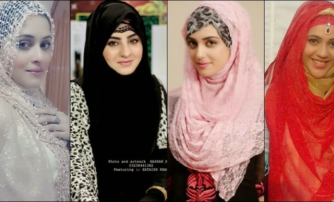 pakistani celebrities in Hijab (10)