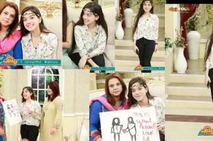 Recent-Pictures-of-Arisha-Razi-with-her-Mother-10