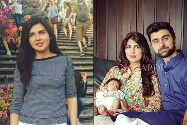 Pakistani Models Life, Childhood Adventers, Dramas and ... |Mahnoor Baloch Daughter Wedding Pics