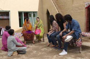 udaari-pakistan