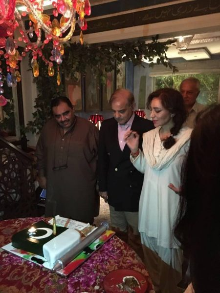 Shehbaz Sharif Celebrate his Birthday with his Wife ...