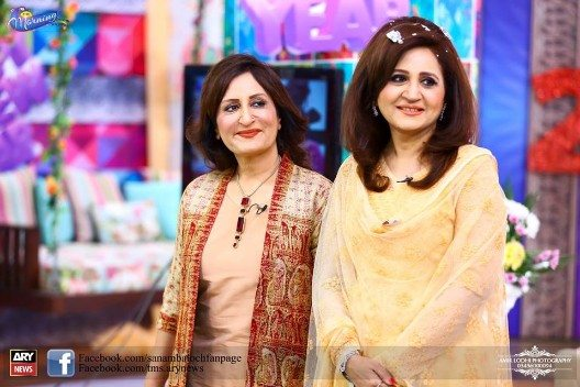 bushra ansari first time with her 3 sisters at sanam