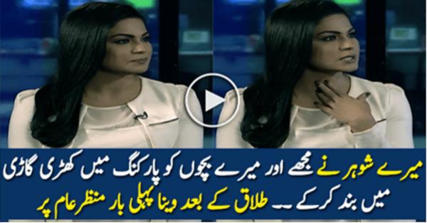 Non Muslim Perspective On The Revolution Of Imam Hussain: Pakistani Drama Celebrities