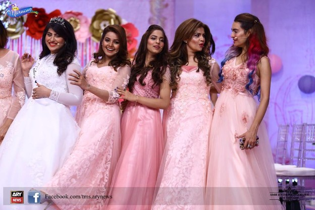 Bridal Shower Celebration With Celebrities In Sanam Baloch