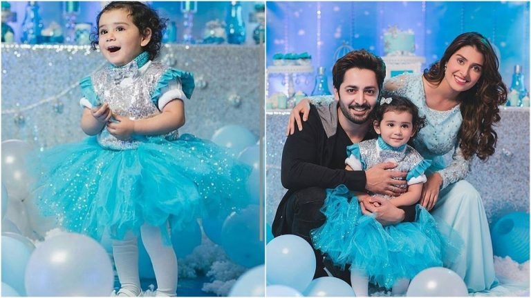 Ayeza Khan Amp Danish Taimoor Just Reveal The Name And First
