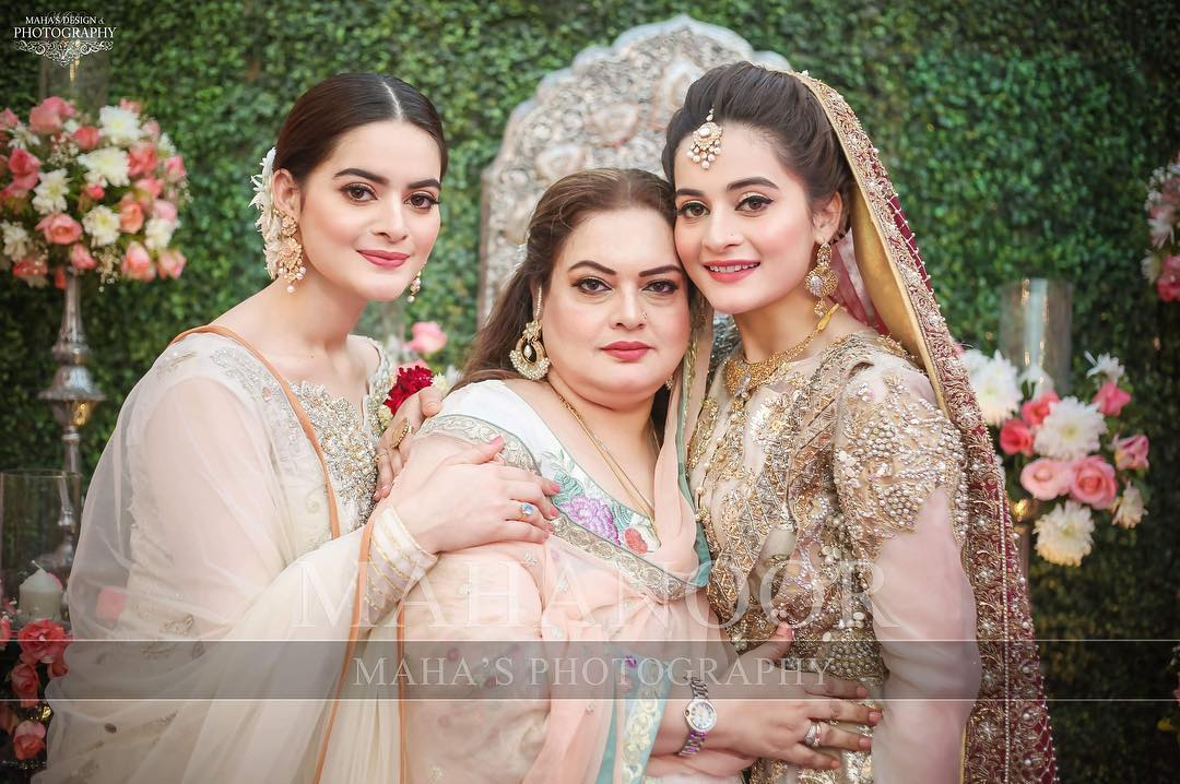 beautiful new pictures of aiman and muneeb nikah