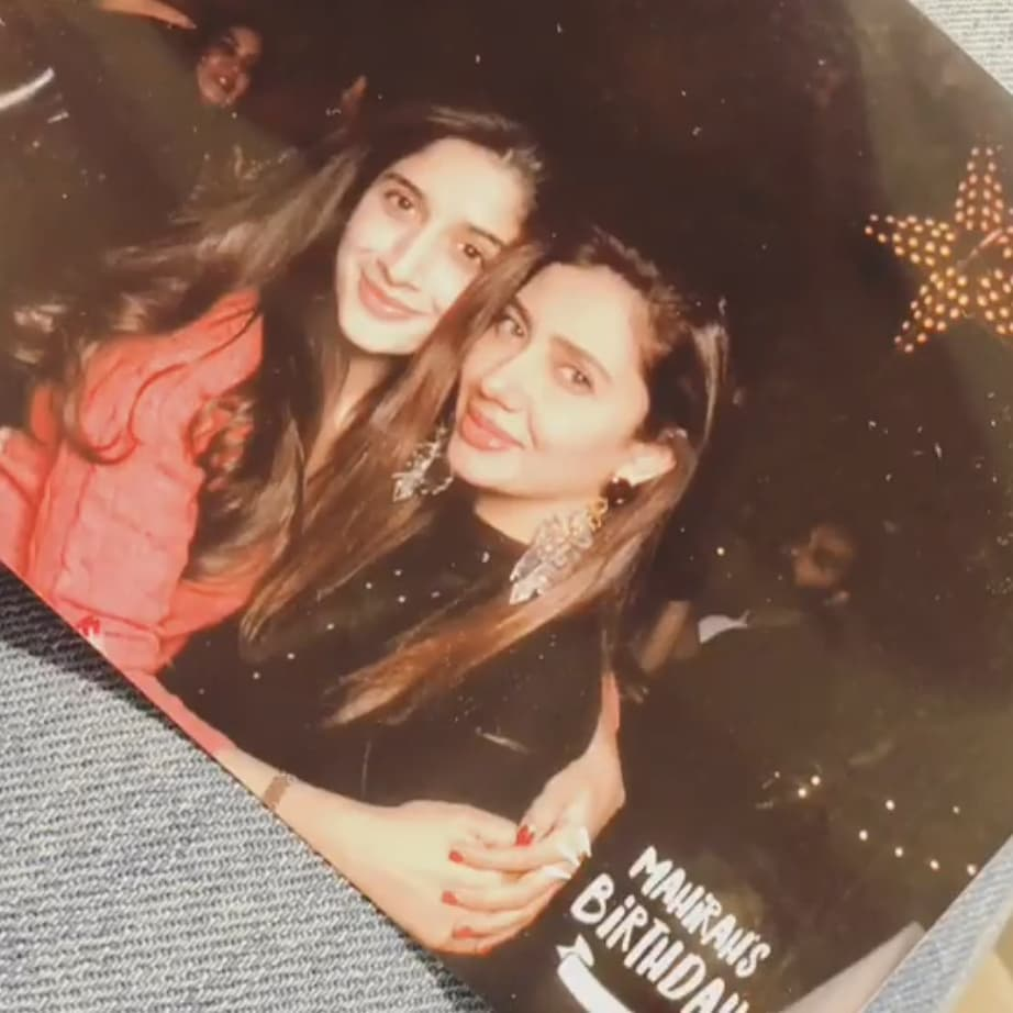 celebrities at the mahira khan birthday party