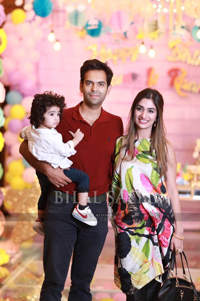 Maya Ali With Her Family At A Birthday Party Pakistani
