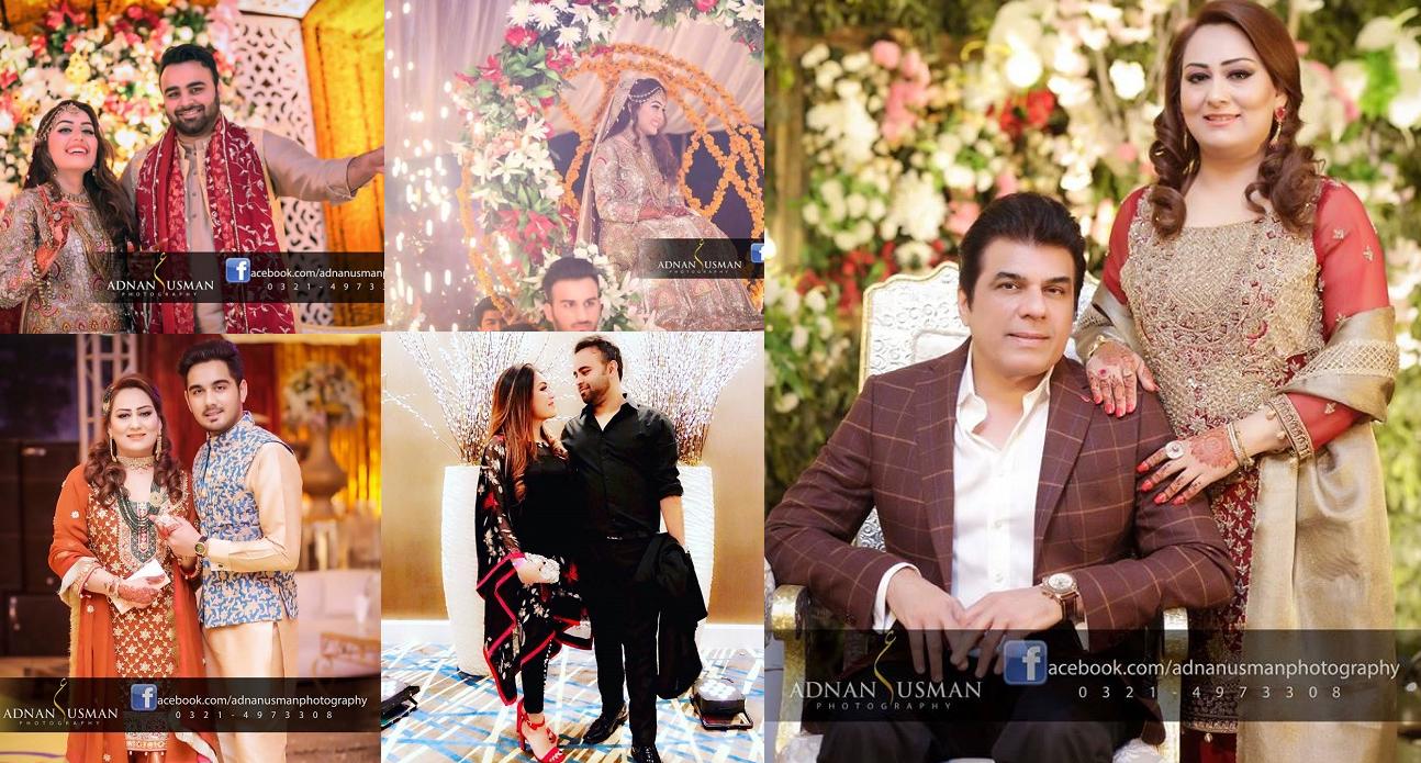 The Wedding Experience - Venue - Miami, FL - WeddingWire