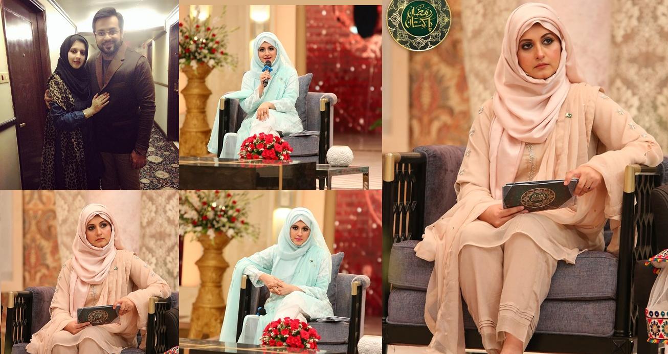 Amir Liaquat's First Wife Bushra Amir is Hosting Ramazan