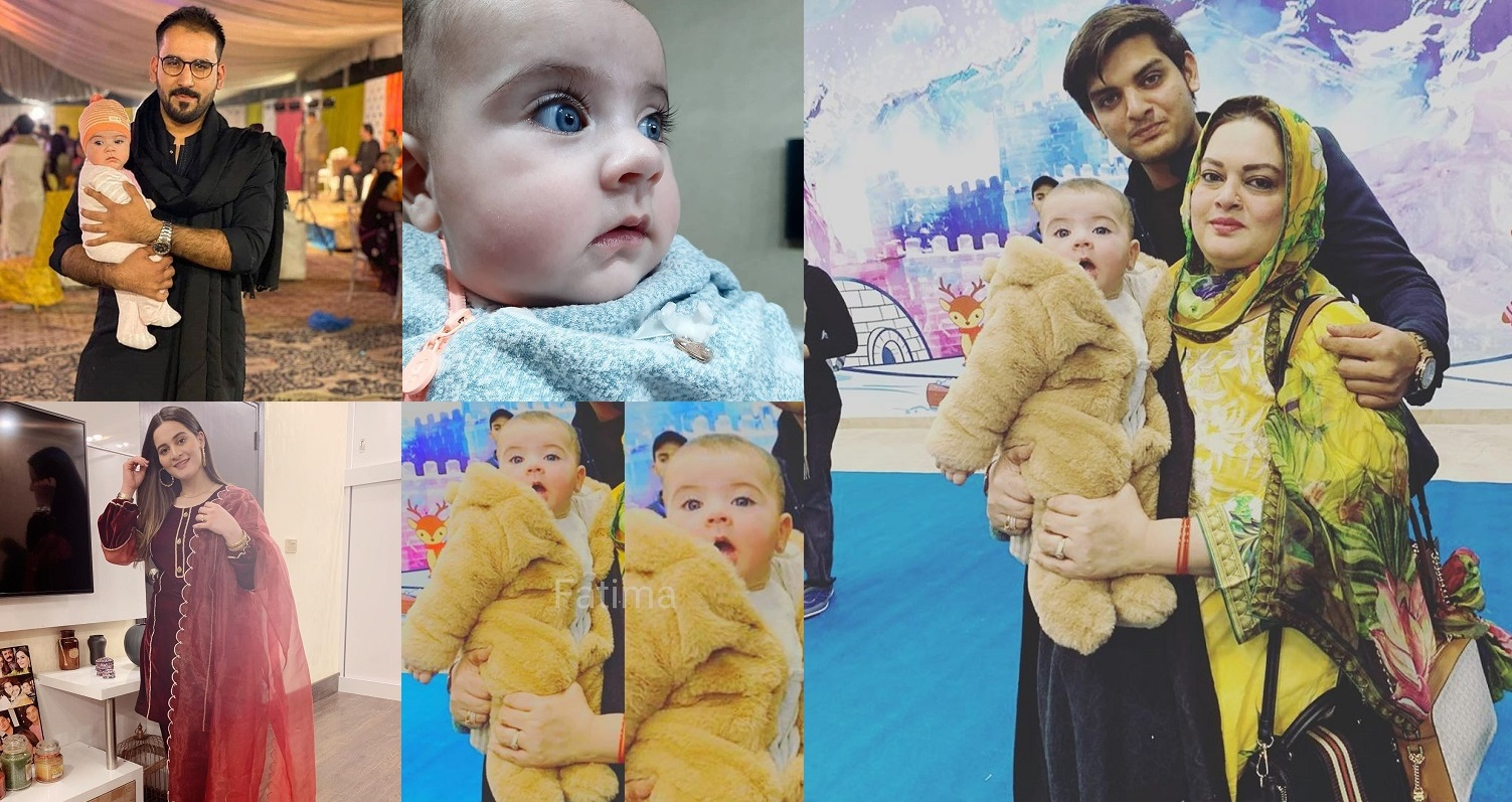 Latest Pictures of Aiman Khan with Daughter Amal Muneeb 2